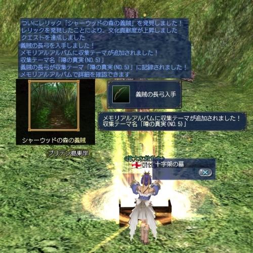memory_real501.jpg