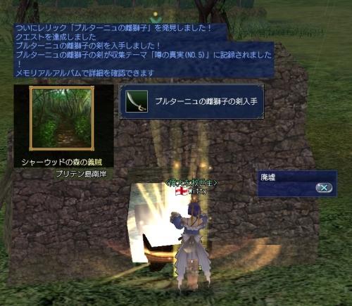 memory_real502.jpg