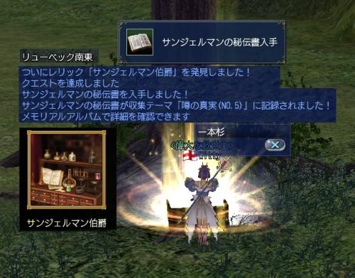 memory_real503.jpg
