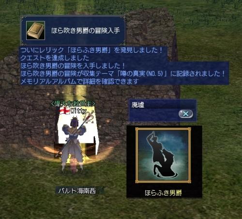 memory_real504.jpg