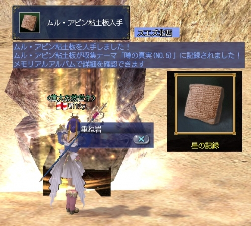 memory_real505.jpg