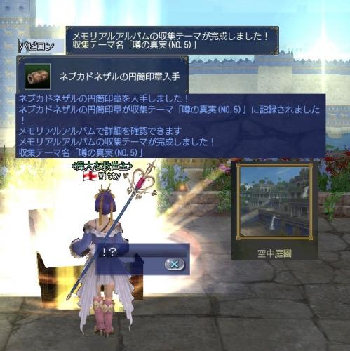 memory_real506.jpg