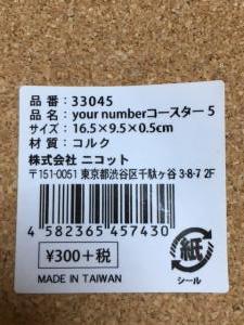 IMG_3328_convert_20170725153559.jpg