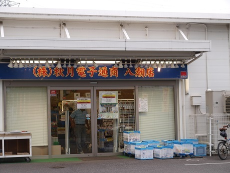 P8030047 お店