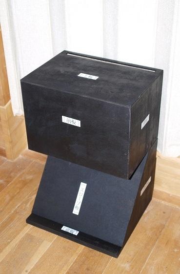 P8090007 ブラックボックス
