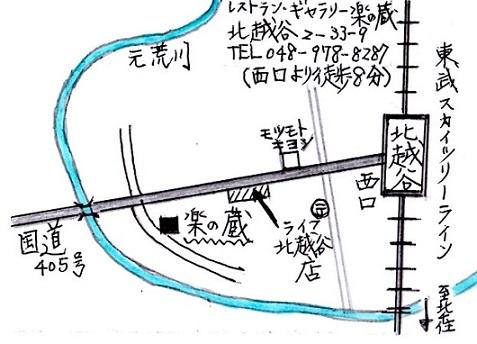 img035 楽の蔵地図 buroguyou