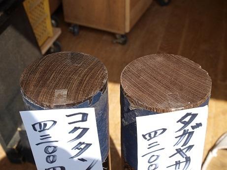 P9080011 上から木目を見る