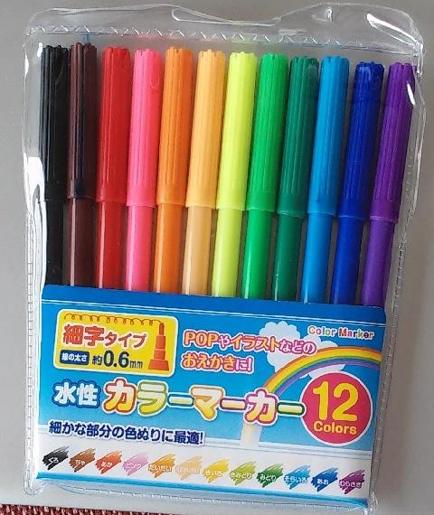 マインドマップのためのカラーペン
