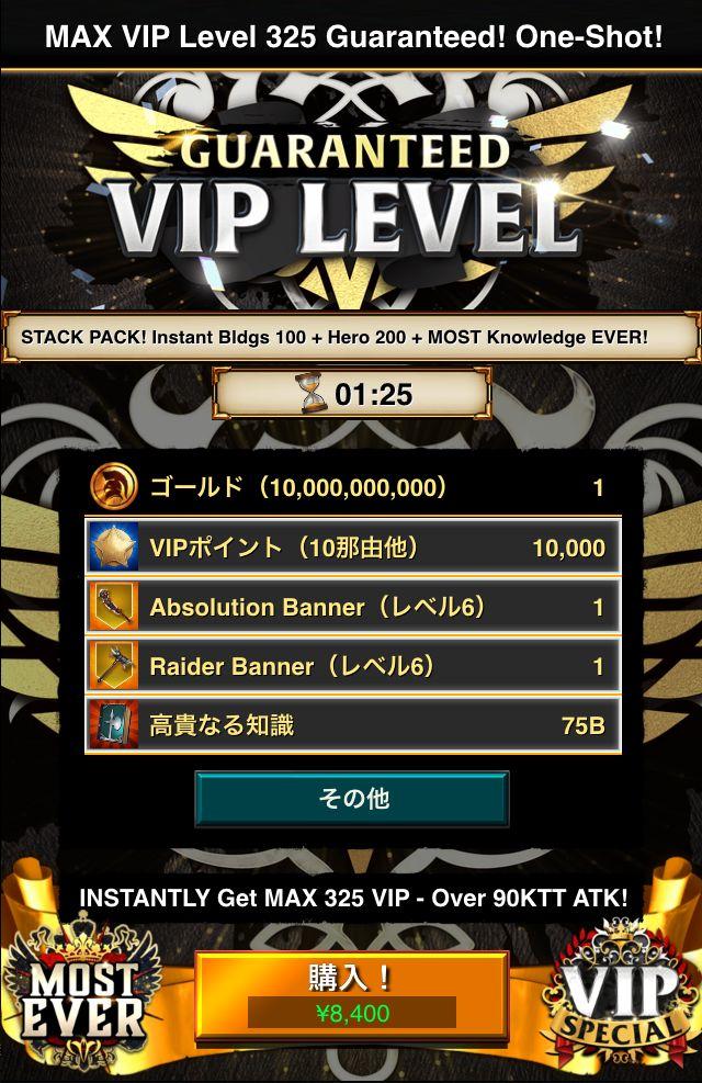 http://blog-imgs-114.fc2.com/x/g/o/xgowx/VIP325.jpg