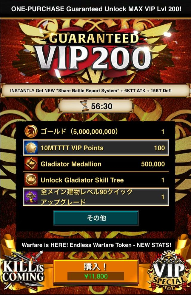 http://blog-imgs-114.fc2.com/x/g/o/xgowx/vip200.jpg