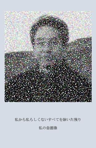 自画像 ハガキ 2017-7