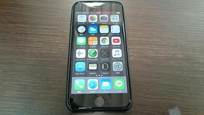 iphone7表