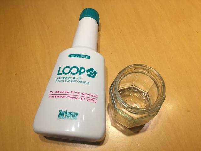 LOOP_BIG2.jpg