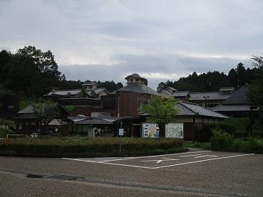 忍者トレイル1