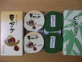 2017.7鈴木