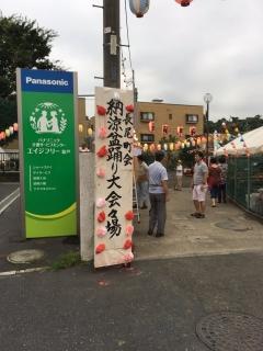 2017_盆踊り_003