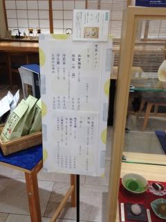 4日本酒カウンター試飲