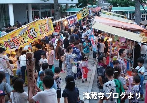 海蔵寺のお祭り