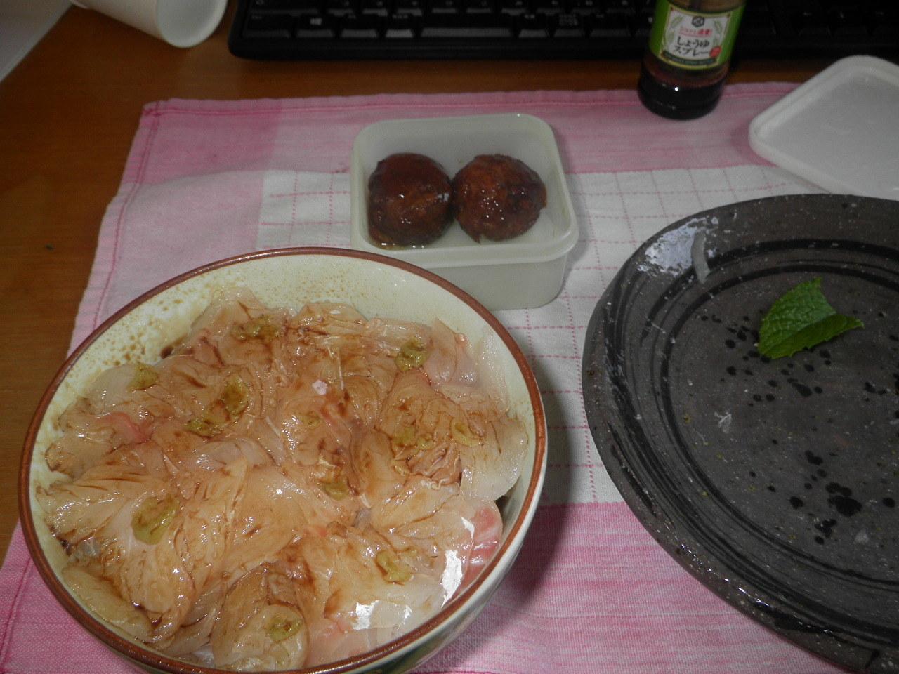 鯛丼101