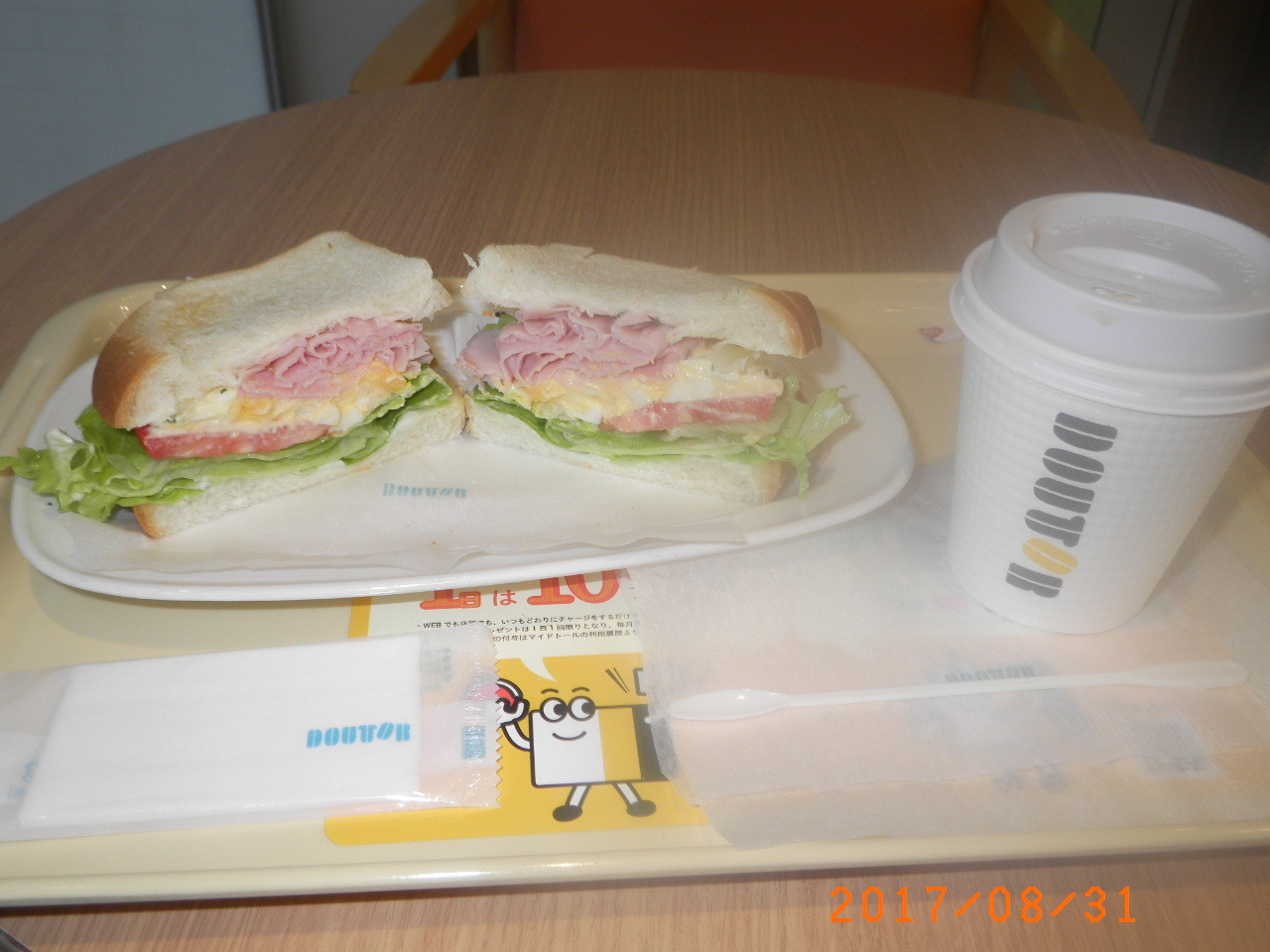 サンドイッチ155