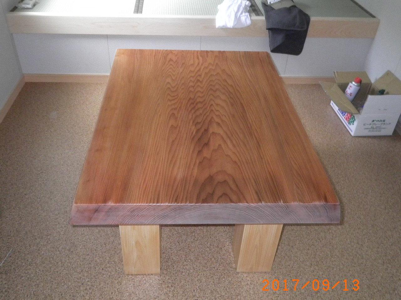 テーブル16