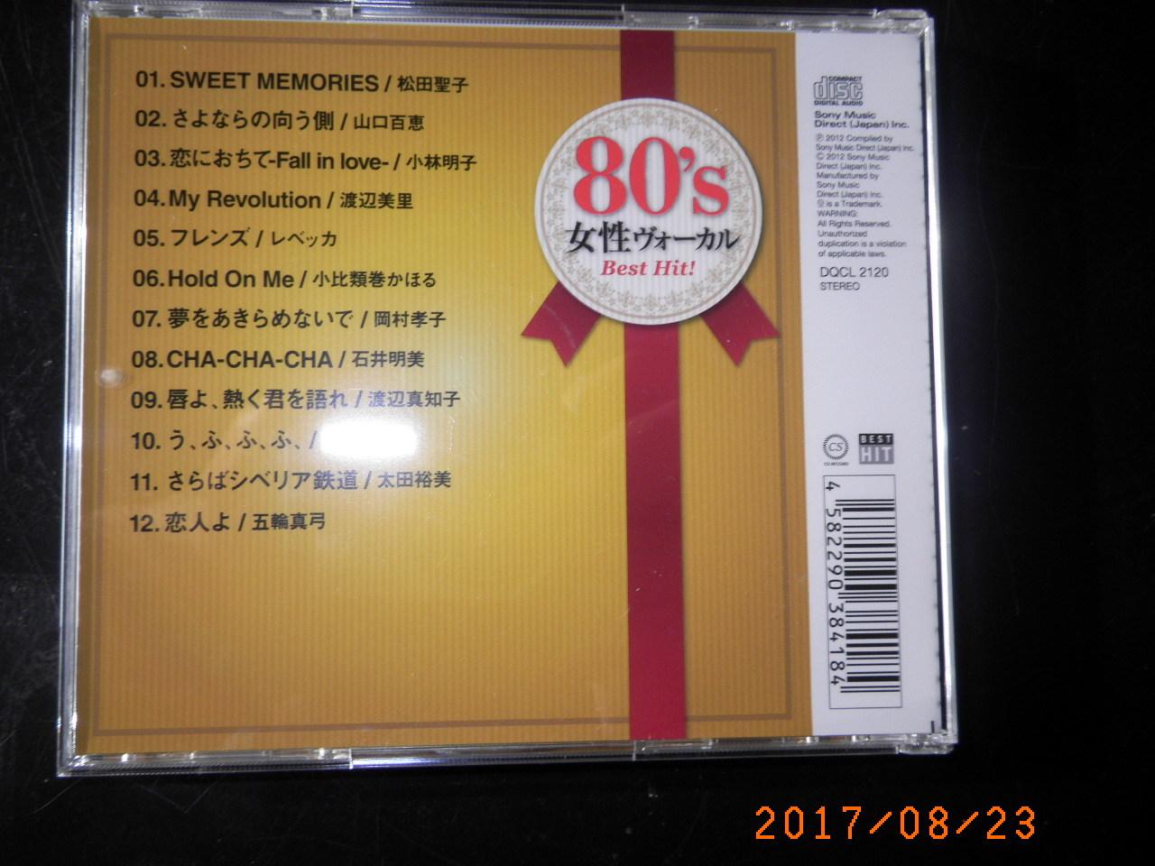 CD113.jpg