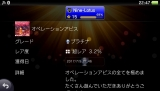 Opeabiss_Trophy2
