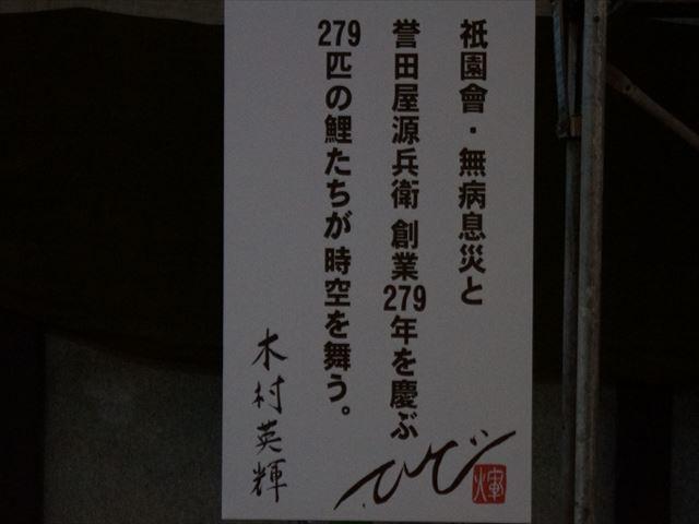 618_R.jpg