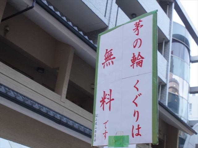 973_R.jpg