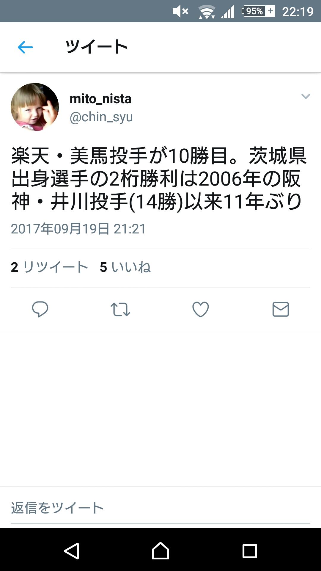 1_2017092018110175a.jpg