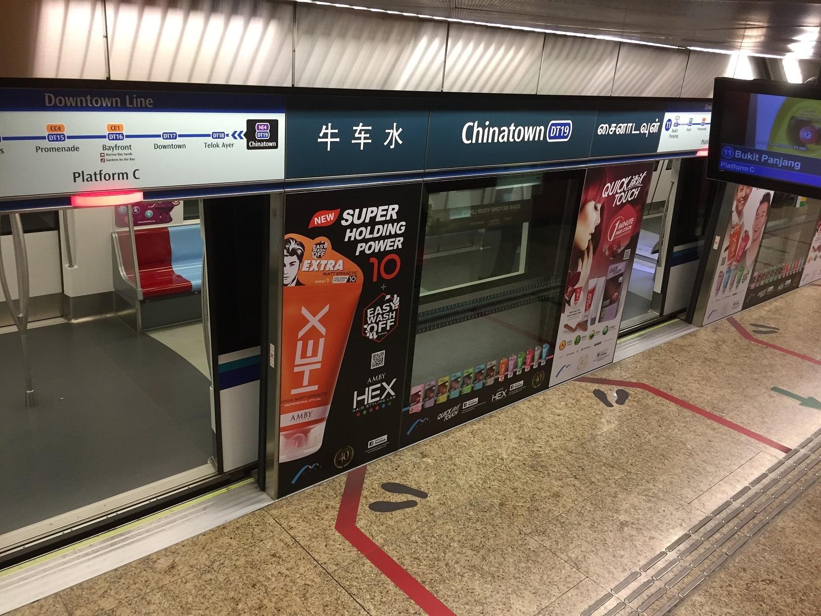 Singapore121.jpg
