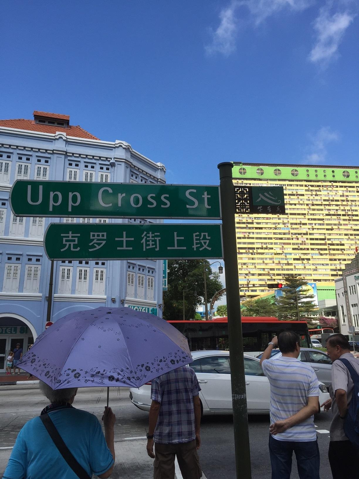 Singapore124.jpg