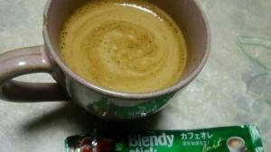 blendy_4.jpg