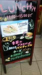 briocaffe_10.jpg