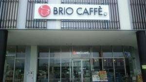 briocaffe_1.jpg