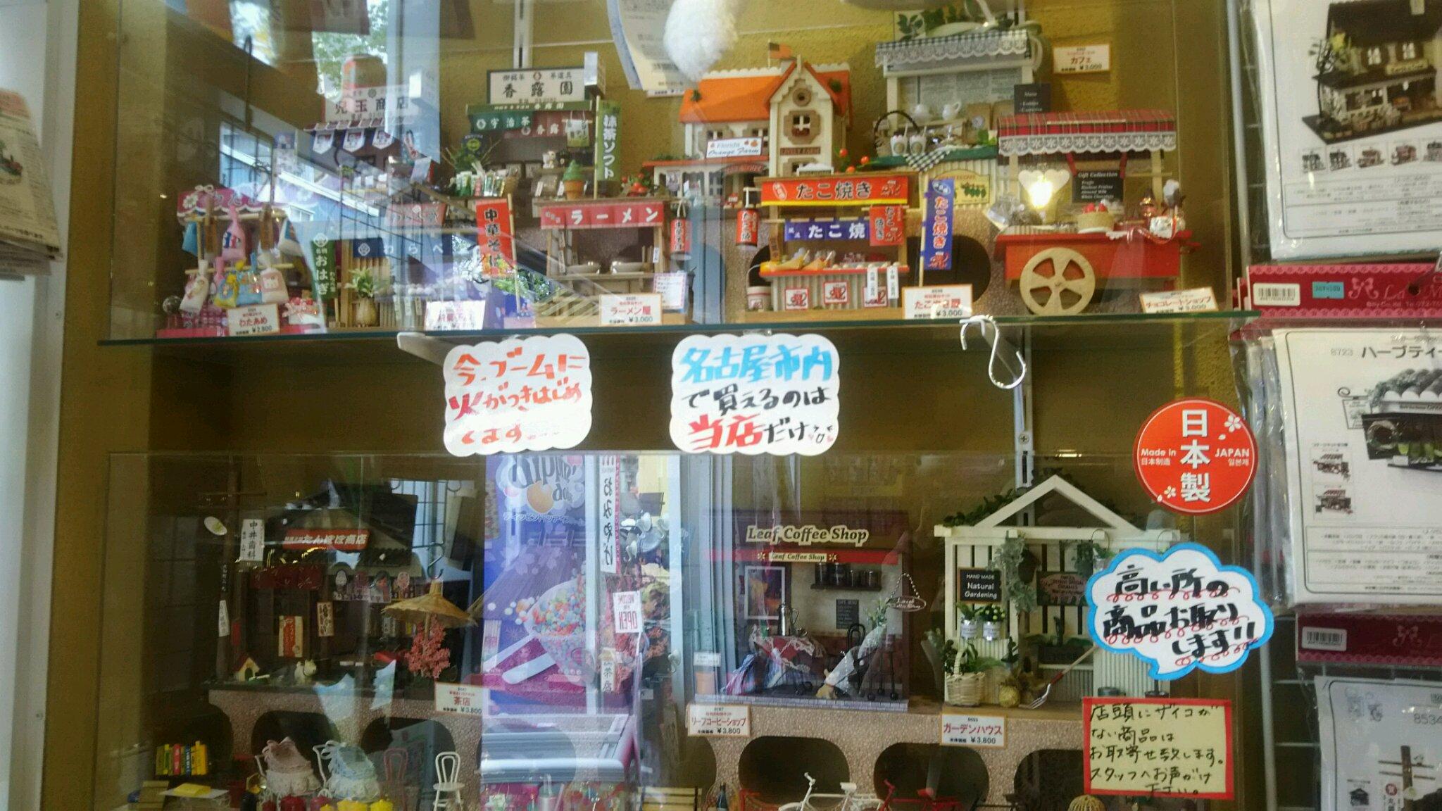 haikarahonpo3.jpg
