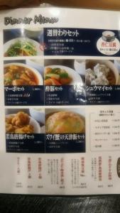 ichi11_5.jpg