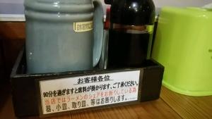 maiami_4.jpg