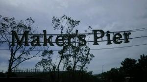 makers_pier1.jpg