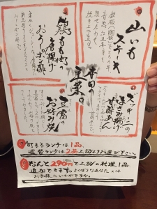shunmaru4_1.jpg