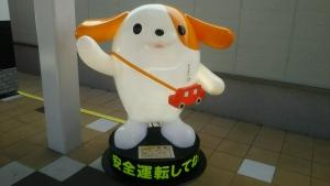tokyo1.jpg