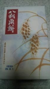 tuitatimoti_3.jpg