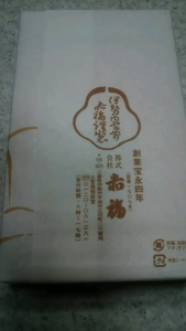 tuitatimoti_4.jpg