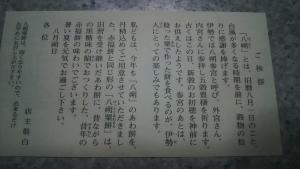 tuitatimoti_8.jpg