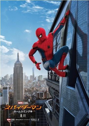 spidermanhomecomming.jpg