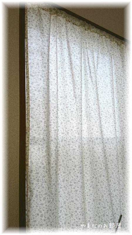 パソコン部屋のカーテン