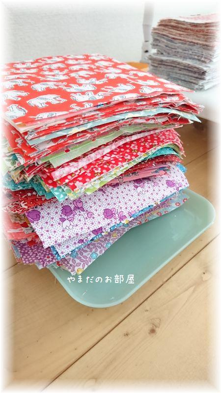 パフでコタツ布団作り ⑤-2
