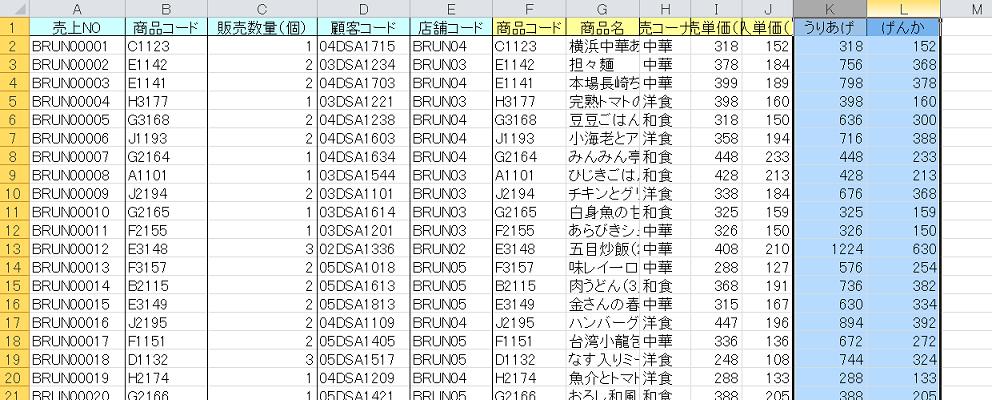 エクセル290809-02