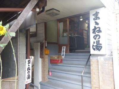 iwato9.jpg