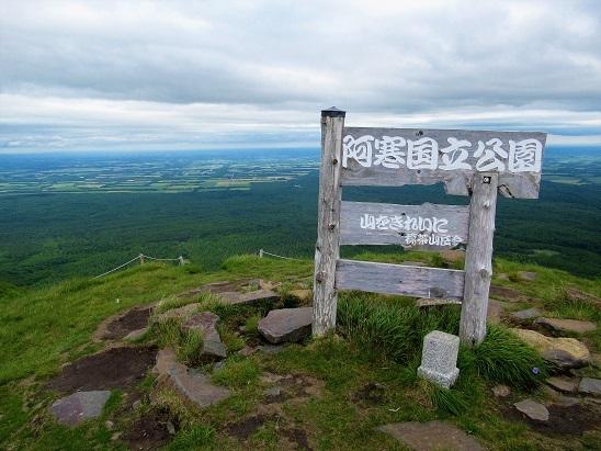 11西別岳山頂